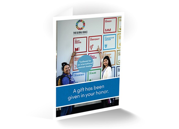 Textbook for an international leader